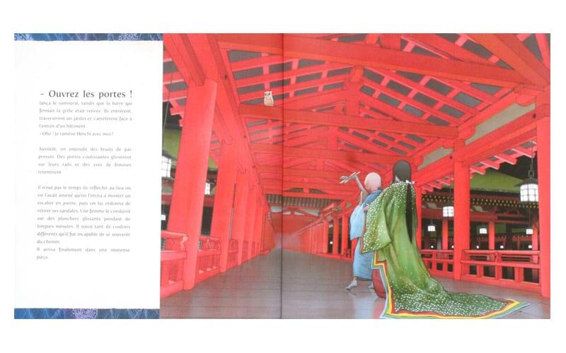 Hôichi Livres neufs à prix réduit pour les écoles primaires