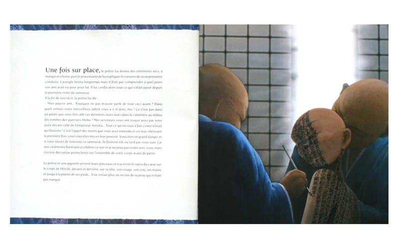 Hôichi Livres pour les écoles primaires